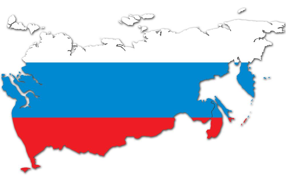 Le drapeau de l'entreprise russe