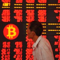 baisse-yuan