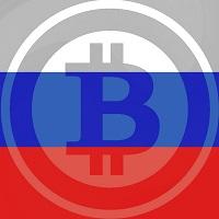 russie bitcoin