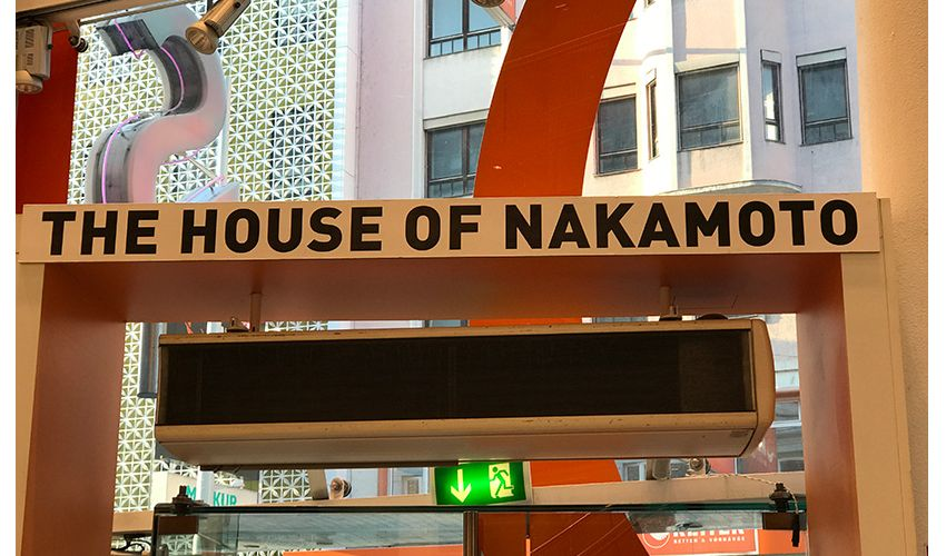 The House of Nakamoto