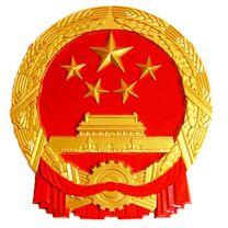 Nouvelle rumeur sur l'interdiction du «minage» en Chine