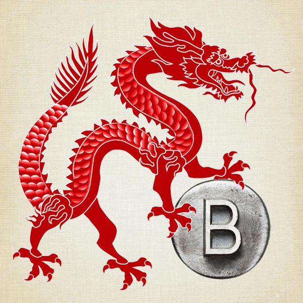 La Chine réaffirme sa volonté de réprimer le commerce des cryptomonnaies